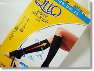 Medi QttO0124