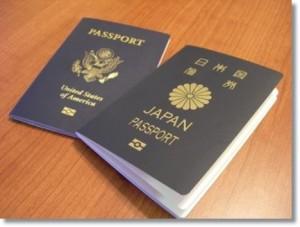 passport150117