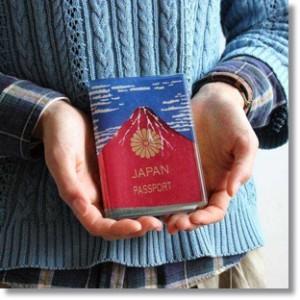 passportprotector0117
