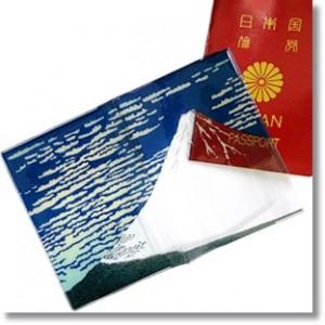 passportprotector0118