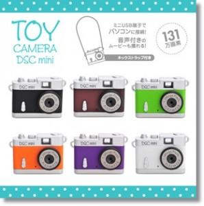 toycamera dsc mini0124