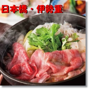 iseju-sukiyakiset0227