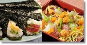 sushi-maguro002