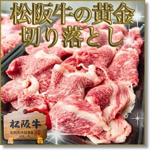 matsuyoshi-ougonnokiriotoshi0302