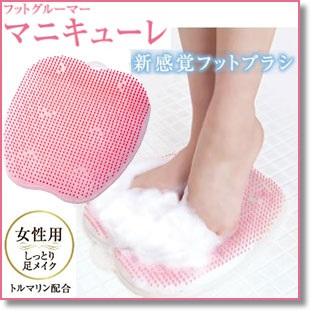 footgroomer-manicure0402