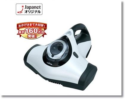 raycop 150916