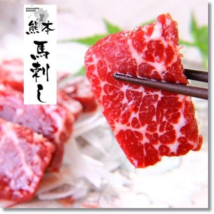 kumamoto-basashi 151103