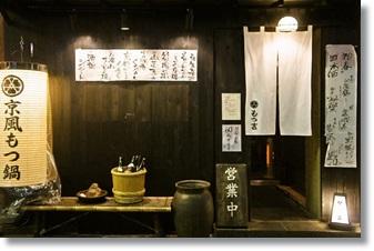 motsukichi 001