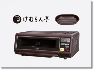 panasonic-roaster 151006