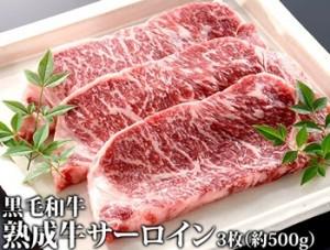 jyukuseiniku-kagoshimawagyu 151109