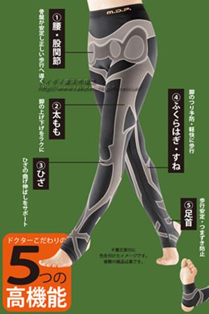 raku-spats 001