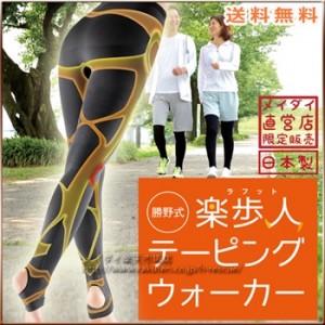 raku-spats 151106